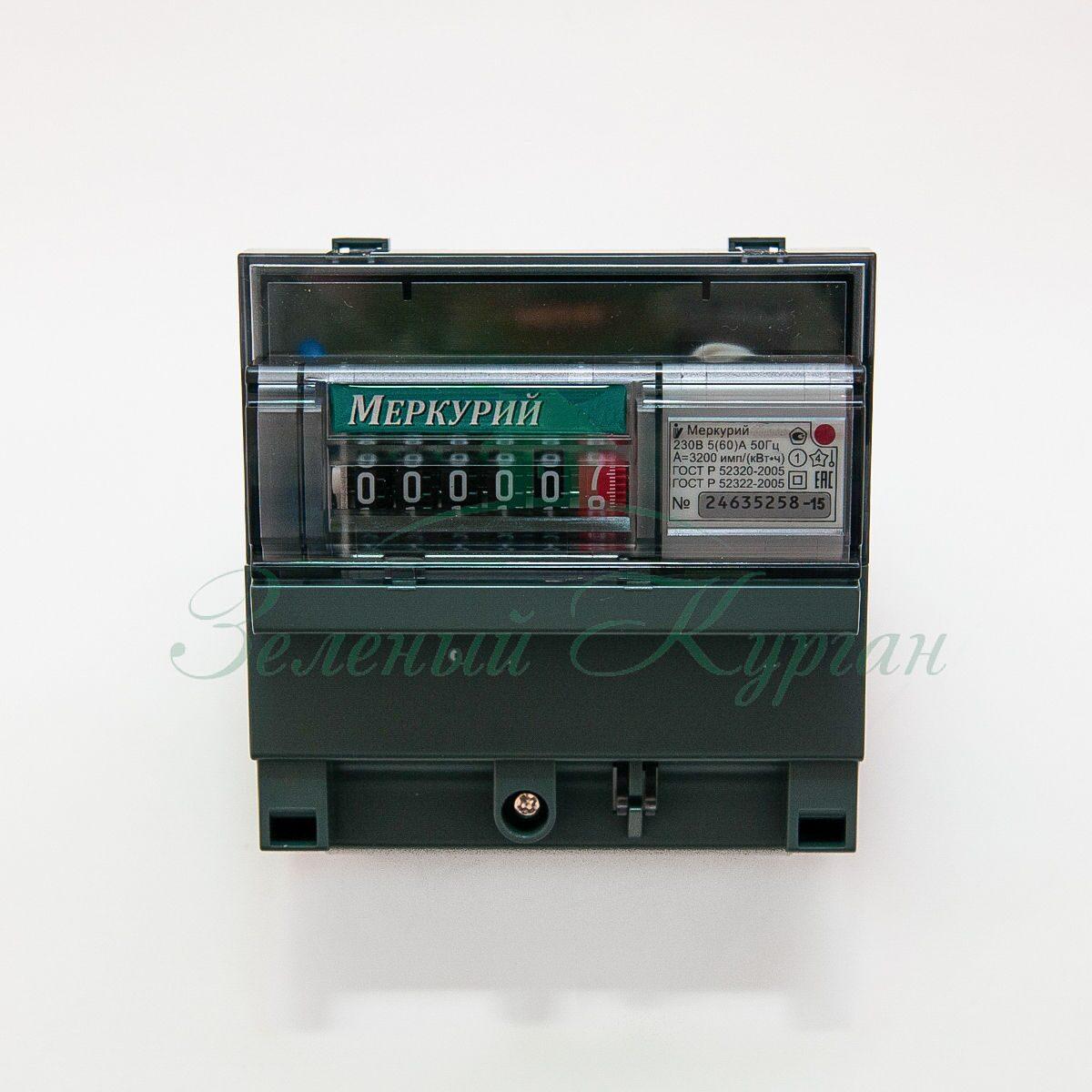 как смотать электросчетчик меркурий